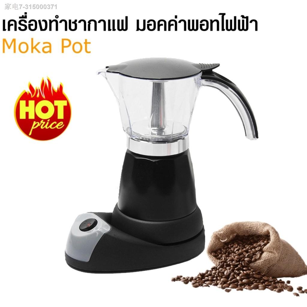 ♙❇✻เครื่องทำกาแฟ มอคค่าพอทไฟฟ้า หม้อต้มกาแฟ Moka pot1