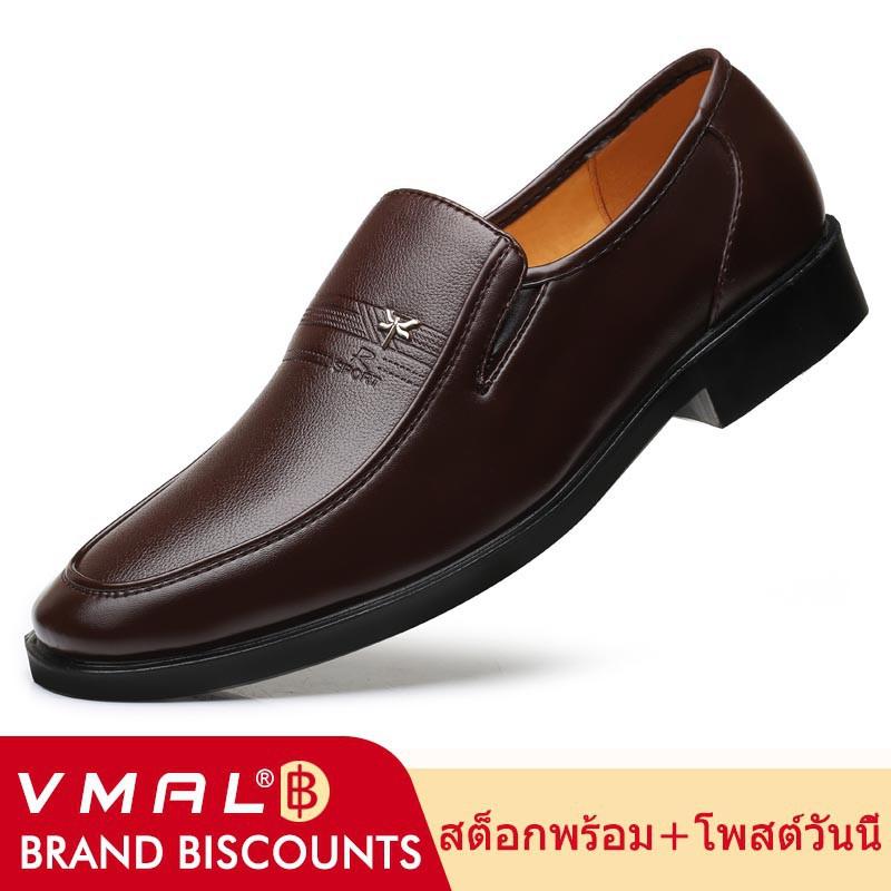 รองเท้าหนังผู้ชาย รองเท้าคัชชูผู้ชาย VMAL รองเท้าหนัง ระบายอากาศ สำหรับผู้ชาย สีดำ และสีน้ำตาล【ไซซ์ 38-44】