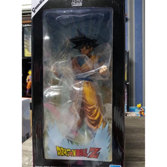 Dragonball Grandista Manga Dimension Son Goku #โกคู