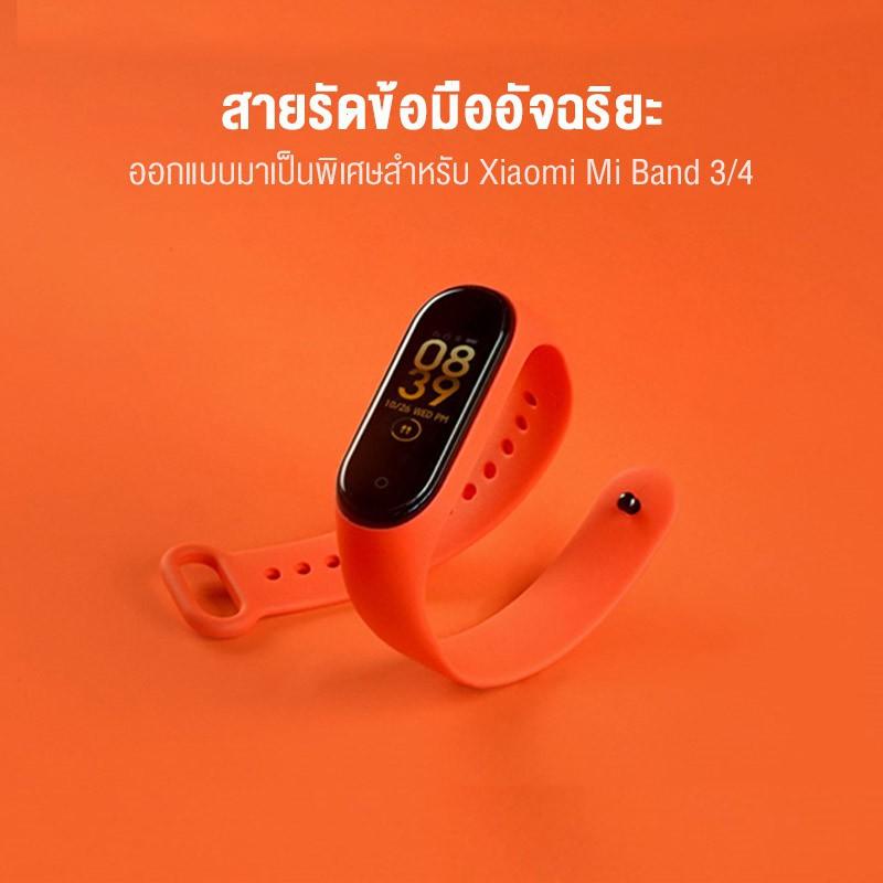 applewatch  สายนาฬิกา  สายapplewatch สายนาฬิกาแฟชั่น สายนาฬิกาApplewatch Xiaomi Mi Band 3/4 สายนาฬิกาข้อมือซิลิโคน TPU
