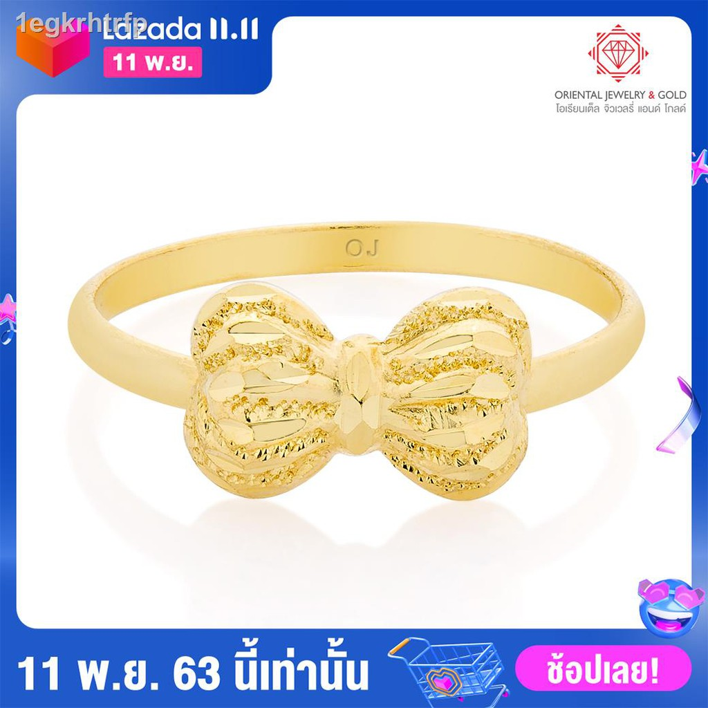 【ลดราคา】◇OJ GOLD แหวนทองแท้นน. 1 กรัม 96.5% โบว์ขายได้มีใบหักแหวนทองแหวนทองคำแท้