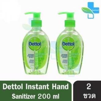 มาแล้วDettol เดทตอล เจลล้างมืออนามัย 200 มล. Dettol Instant Hand Soap Sanitizer 200ml [2 ขวด]ส่งฟรี