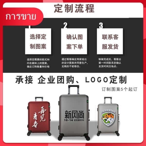 กระเป๋าเดินทางกรอบอลูมิเนียมรหัสผ่านกล่องรถเข็นผู้ชายและผู้หญิง 26 กระเป๋าเดินทางล้อสากล 20 สุทธิสีแดงกล่องหนัง 24 นิ้ว