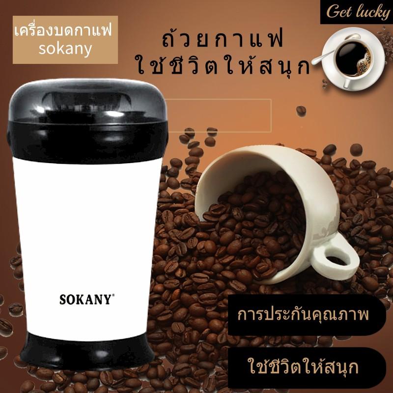 เครื่องชงกาแฟ เครื่องชงกาแฟอัตโนมัติ เครื่องชงกาแฟเอสเพรสโซ เครื่องทำกาแฟขนาดเล็ก เครื่องทำกาแฟกึ่งอัตโนมติ