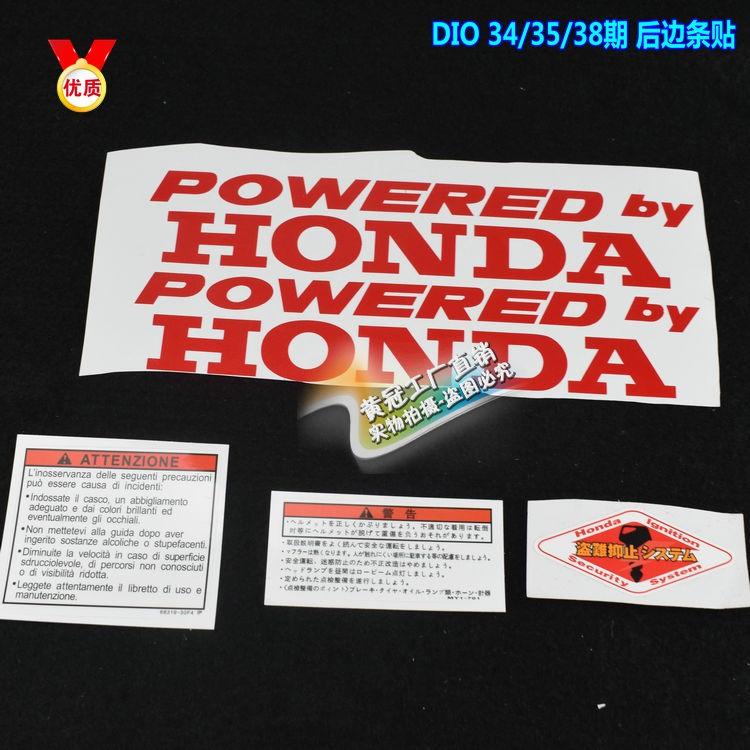 สติกเกอร์ตกแต่งรถจักรยานยนต์ สำหรับ honda dio 34/35/38 zx