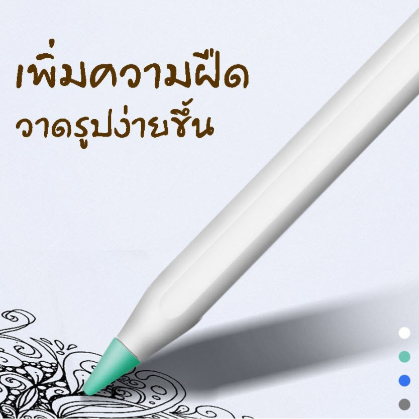 #1 เคสหัวปากกา Apple Pencil 1/2 ปลอกซิลิโคนหุ้มหัวปากกา ปลอกซิลิโคน เคสซิลิโคน หัวปากกา จุกหัวปากกา *สุ่มสี* (พร้อมส่ง)