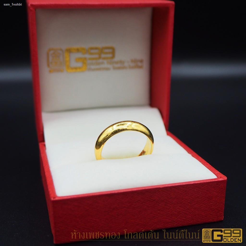 ราคาต่ำสุด♝○แหวนทอง 1 สลึง ทองคำแท้ 96.5%  แหวนทองปอกมีด