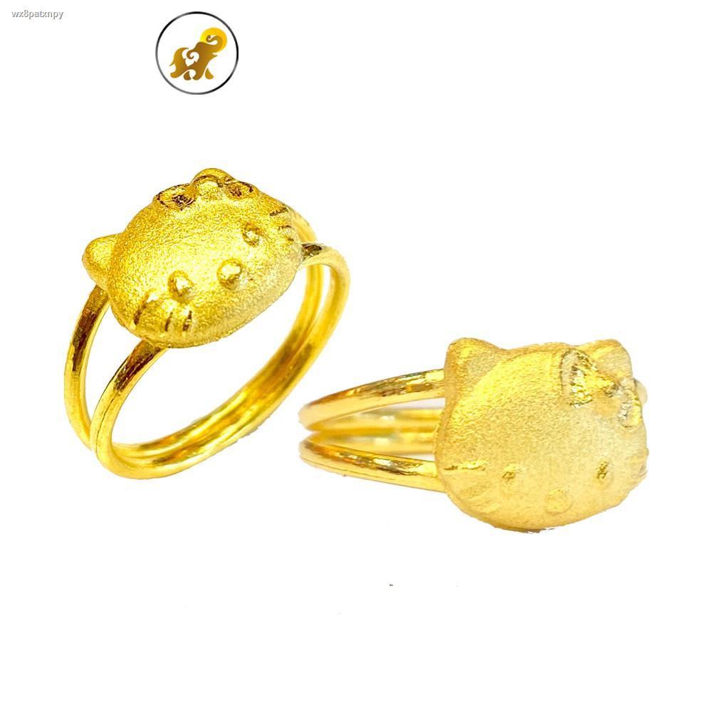ราคาต่ำสุด✢▬PGOLD แหวนทองครึ่งสลึง แมวแฟนซี KT หน้าเรียบ หนัก 1.9 กรัม ทองคำแท้ 96.5% มีใบรับประกัน