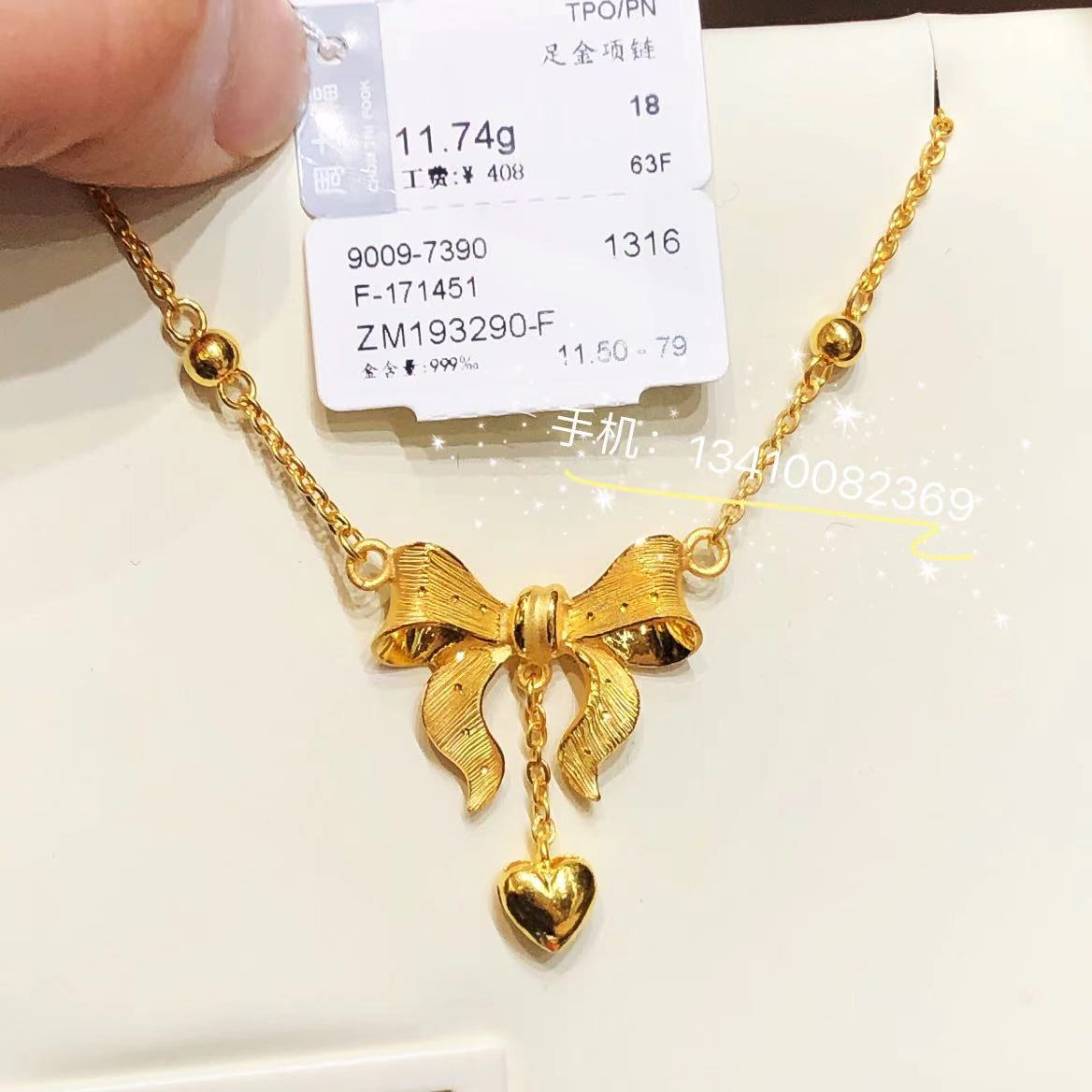 ขายร้อนโจว Dafu โบว์ทอง สร้อยคอเจ้าหญิงหนึ่งโซ่ รัก999การกำหนดราคาทองสร้อยคอ เคาน์เตอร์ของแท้