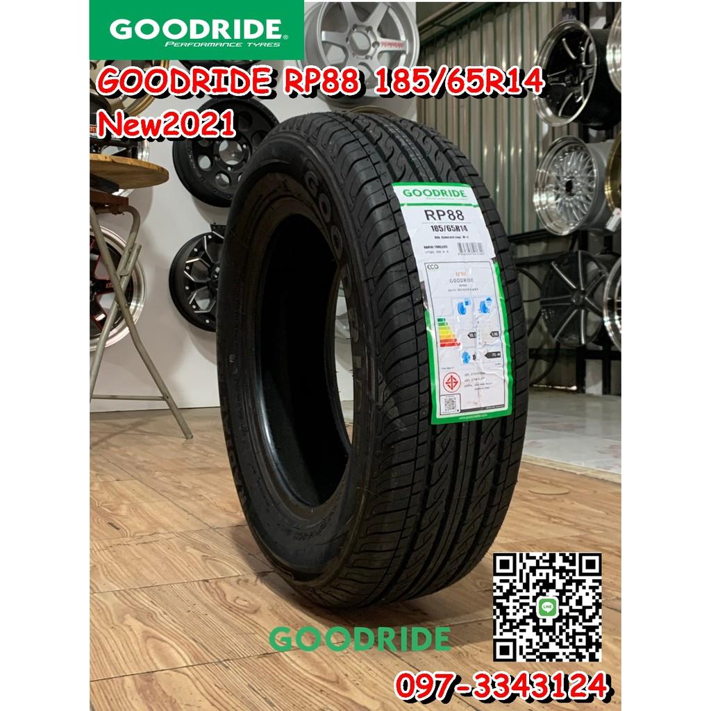 ยางไทย Goodride RP88 185/65R14 ยางปี2021 จัดส่งฟรี