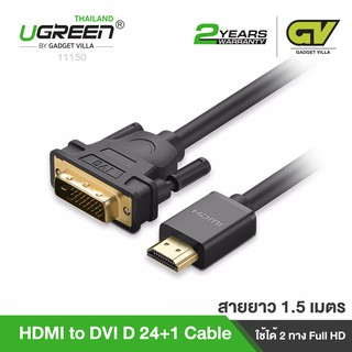 New DVI Cable Original Cable From Monitor 6/' DVI Male to DVI Male