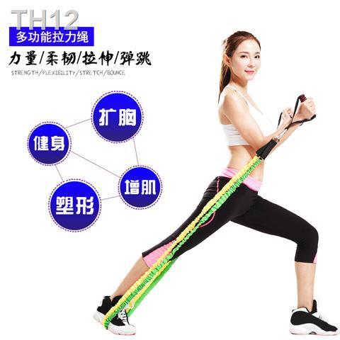 ∋◊□> เชือกยืดหยุ่นฟิตเนสดึงเชือกชายความแข็งแรงการฝึกความต้านทานวงอุปกรณ์ออกกำลังกายบ้านหญิงยางยืดรัด