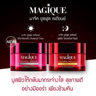 Review Magique มาจีค เดย์ครีม SPF30 PA++++ (50 G)  + มาจีค Magique ไนท์ครีม (50 G.) และ เซรั่ม