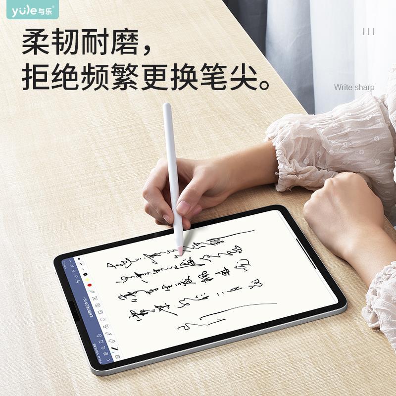applepencilชุดปลายปากกาของ Applepencilซิลิโคนรุ่นipencilปากกาปิดเสียงipadและแท็บเล็ตAppleป้องกันproรุ่นที่สอง1กระดาษลื่น