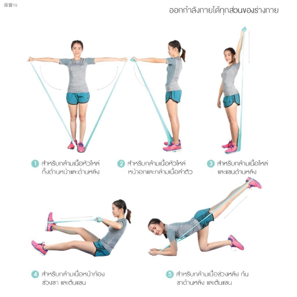 Bewell เซ็ตยางยืดออกกำลังกาย ยางยืดโยคะ + ยางยืดบริหารข้อมือ ป้องกันนิ้วล็อค + ยางยืดพิลาทิส ลดอาการตึงคอ บ่า ไหล่