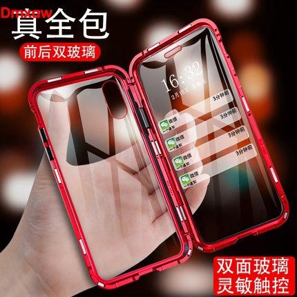 เคสโทรศัพท์มือถือแบบสองด้านสําหรับ Iphone 11 Pro Xs Max Xr X