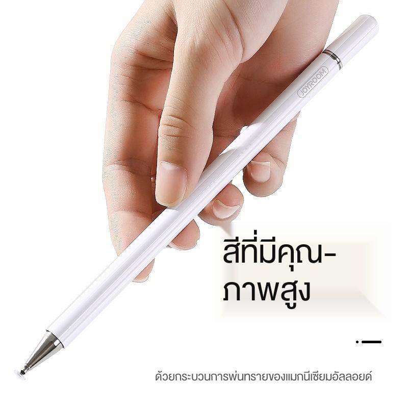 applepencil applepencil 2 ปากกาทัชสกรีน android สไตลัสb ◎มัลติฟังก์ชั่นทัชสกรีนปากกา ipad โทรศัพท์มือถือแท็บเล็ตแอปเป