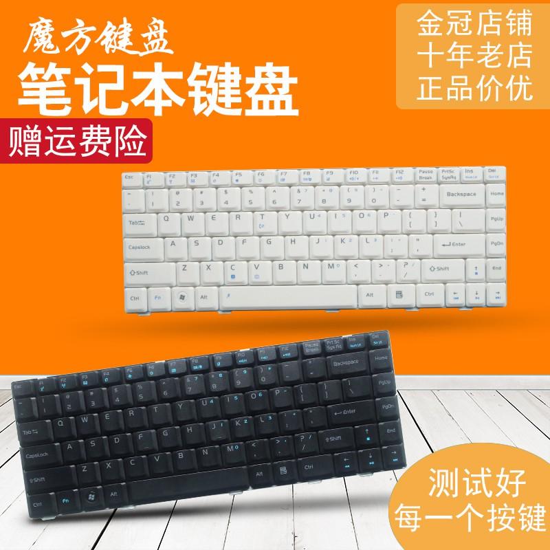 กุญแจคอมพิวเตอร์ Asus X 85x85 S X 85 E X 88 S X 82x88 E X 88 Se F 80 Key X 88 V