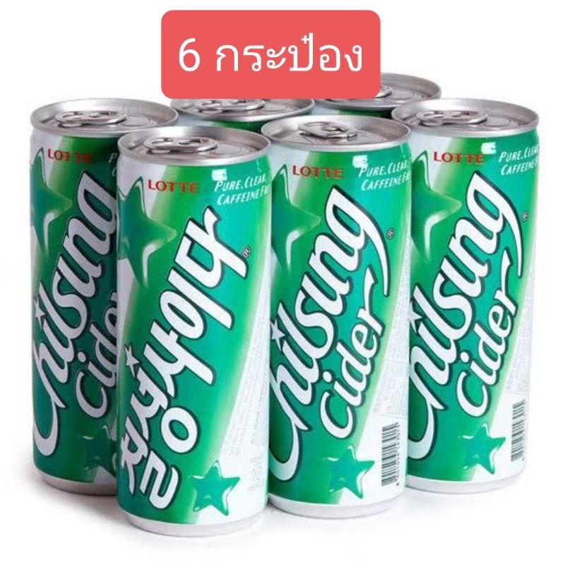 [พร้อมส่ง] Chilsung Cider ยกแพ็ค 6 กระป๋อง