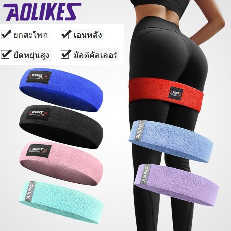 Aolikes ยางยืด ยางยืดออกกําลังกาย Resistance Band Latex Non-slip Elasticity Hip Buttocks Fitness Squat Resistance Ring Yoga Stretch Band