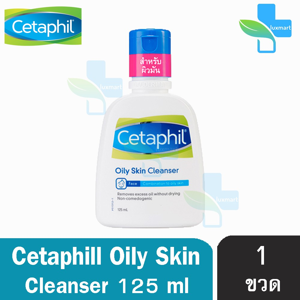 Cetaphil Oily Skin Cleanser 125 Ml 1 Shopee Thailand