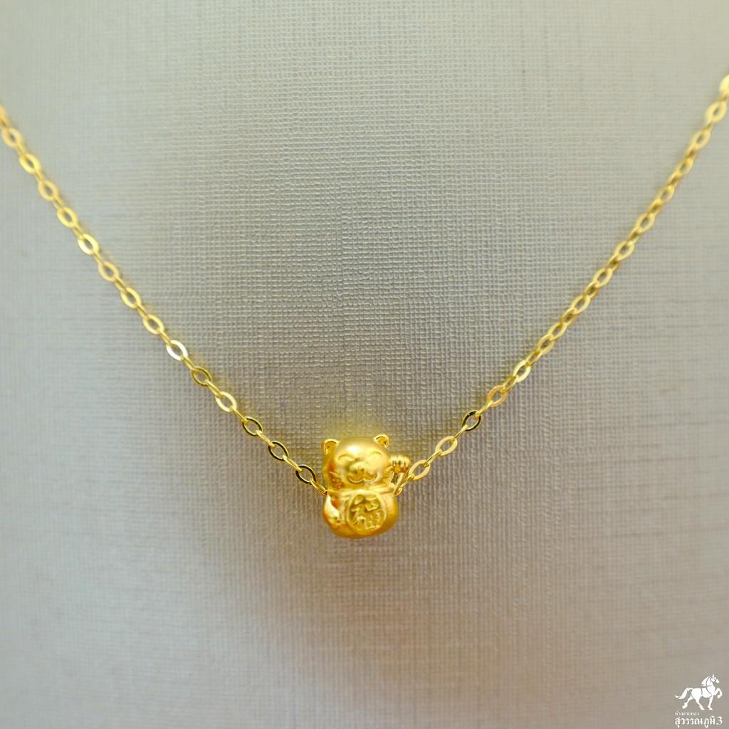 สร้อยคอเงินชุบทอง จี้แมวกวักทองคำ 99.99  น้ำหนัก 0.1 กรัม ซื้อยกเซตคุ้มกว่าเยอะ แบบราคาเหมาๆเลยจ้า