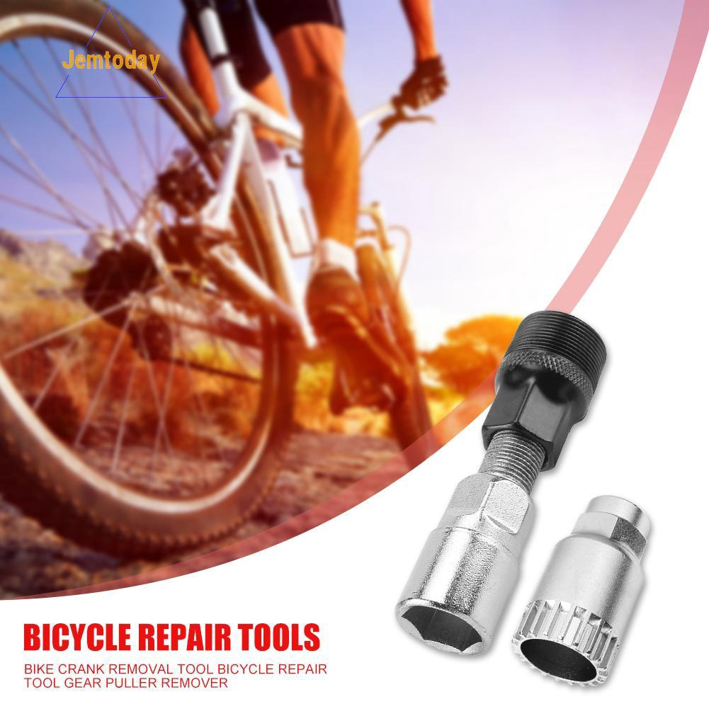 Bike Cycling Mountain Crank Wheel Puller Removal Remover Repair Extractor Tool