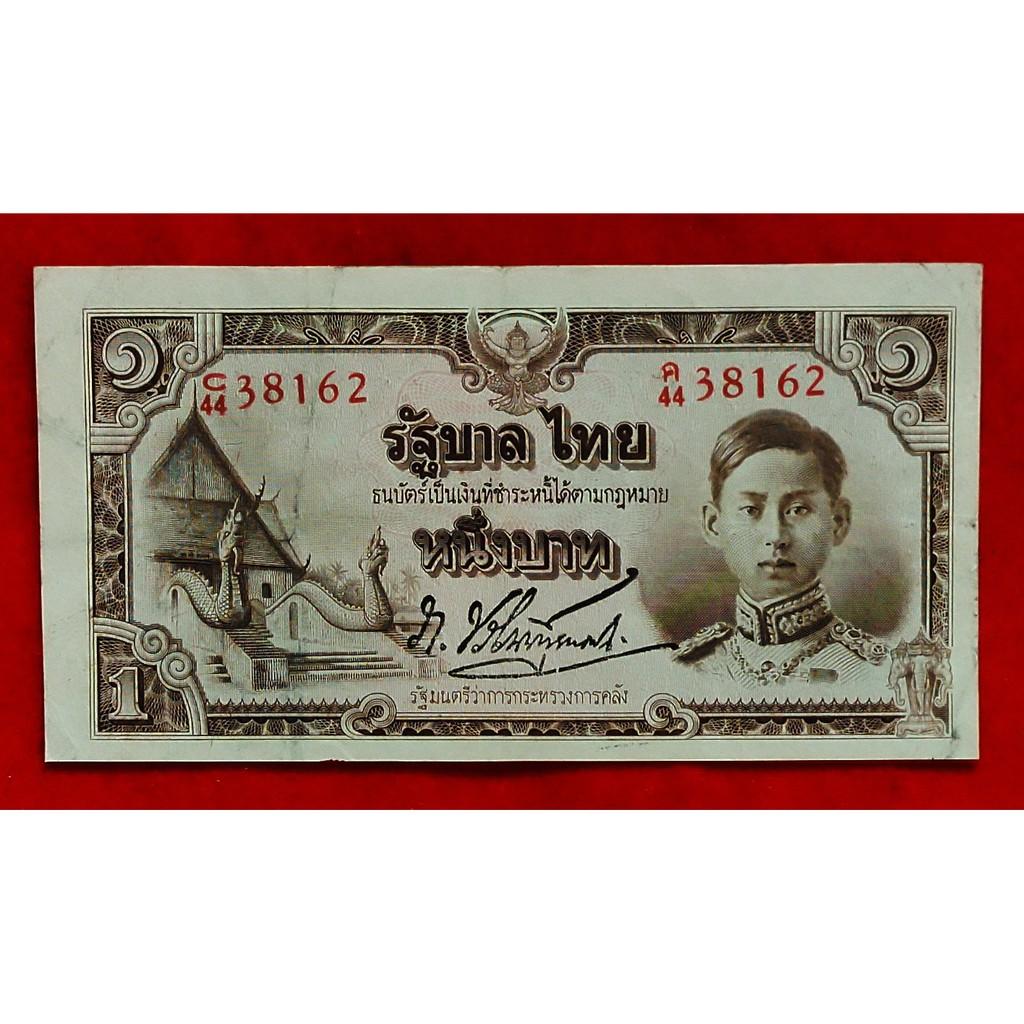 ธนบัตรไทย แบบที่5 (ญี่ปุ่น) ราคา 1บาท