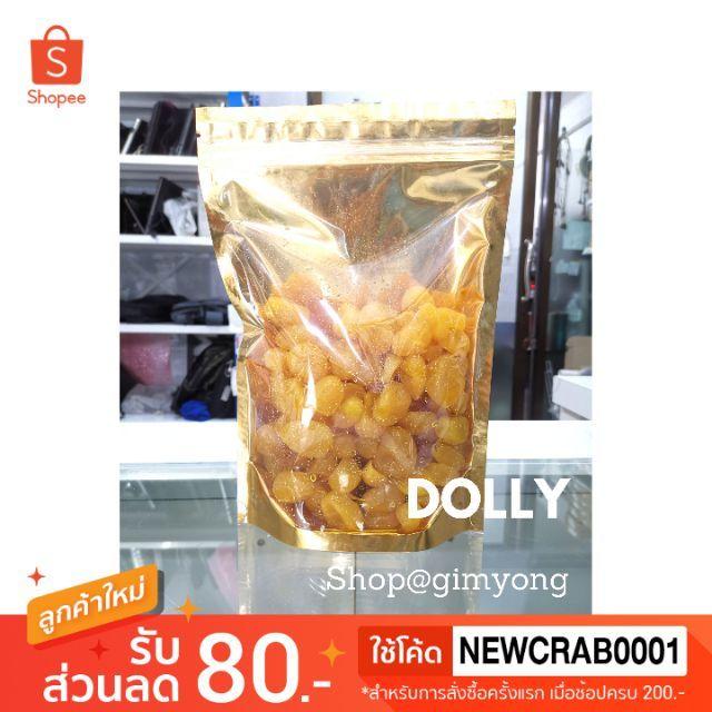 ส้มจี๊ด.. เมืองจีน หวานอมเปรี้ยว.. 500 กรัม