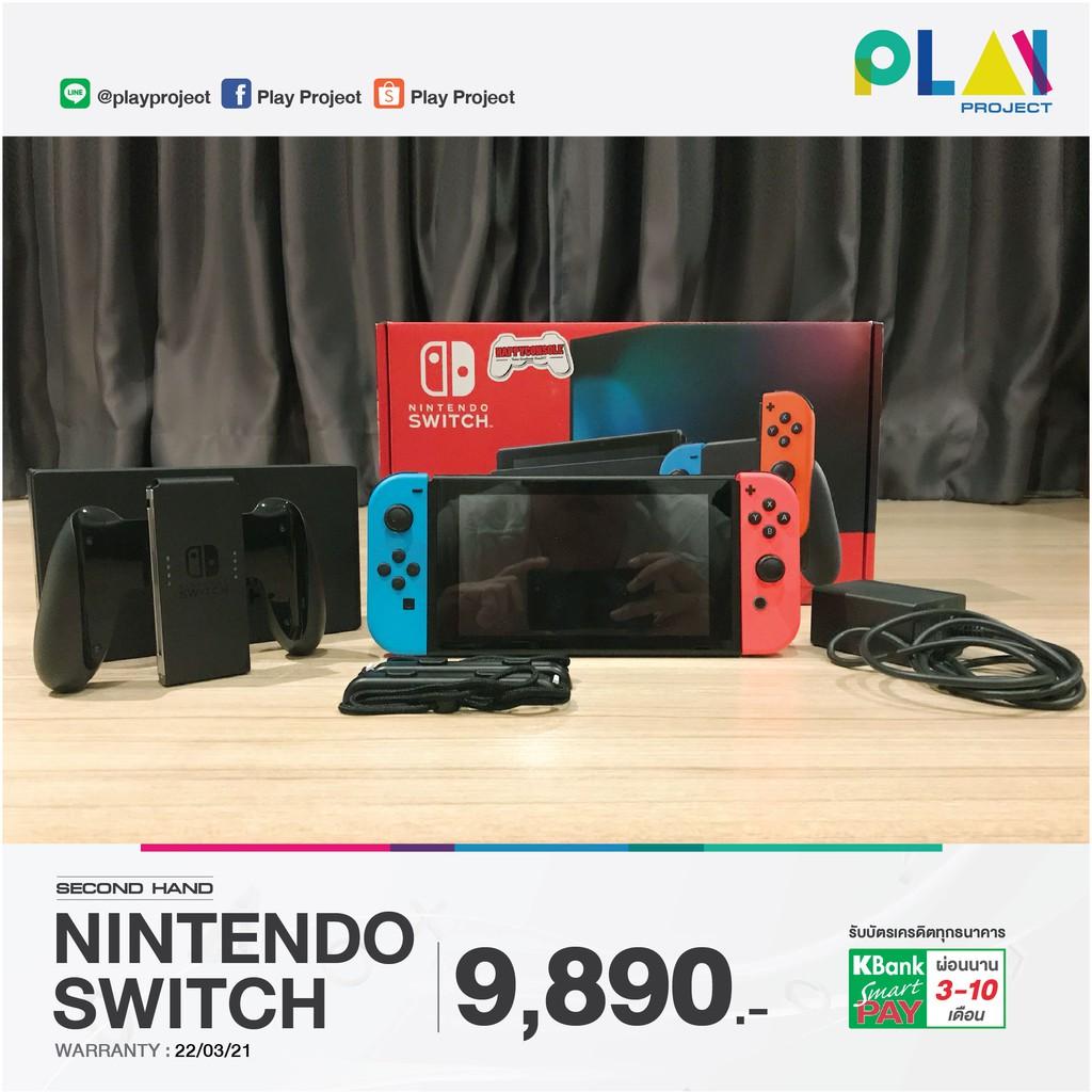 เครื่อง Nintendo Switch มือสอง