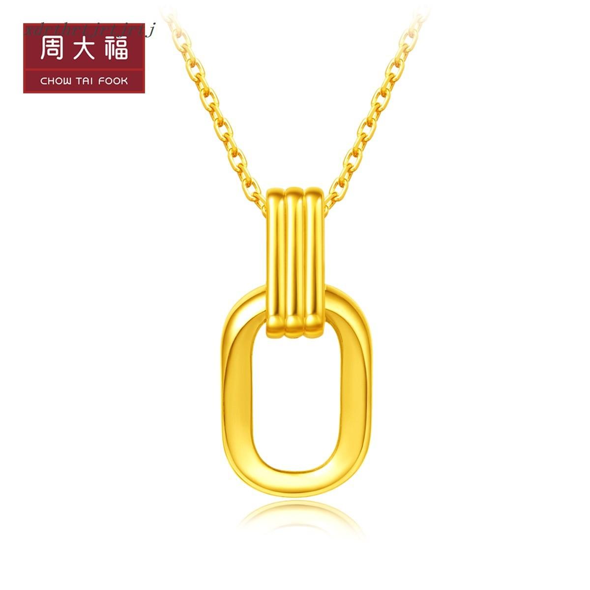 จี้♥ราคาถูก♥ Chow Tai Fook ing ซีรีส์ย้อนยุคสไตล์เรขาคณิตแหวนคู่สร้อยคอทองจี้ราคา F217317 ของขวัญ