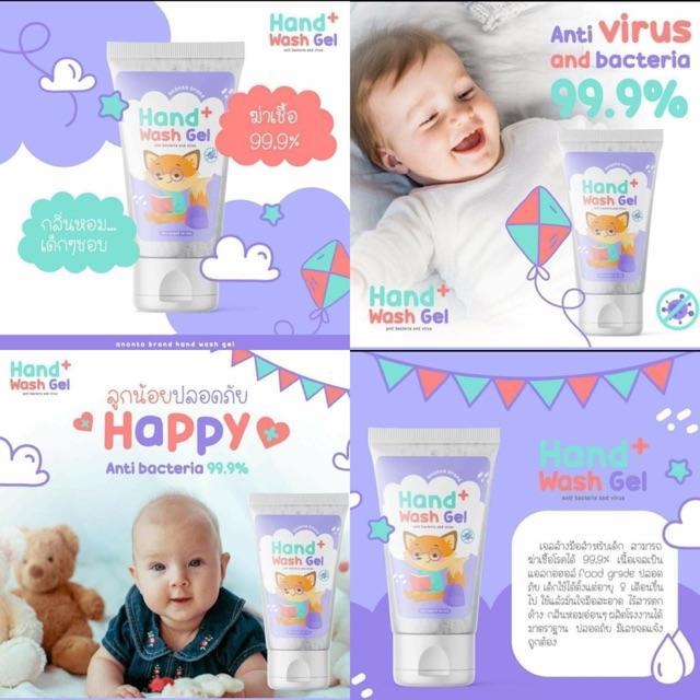 (พร้อมส่ง) Hand wash gel เจลล้างมือเด็กทารก