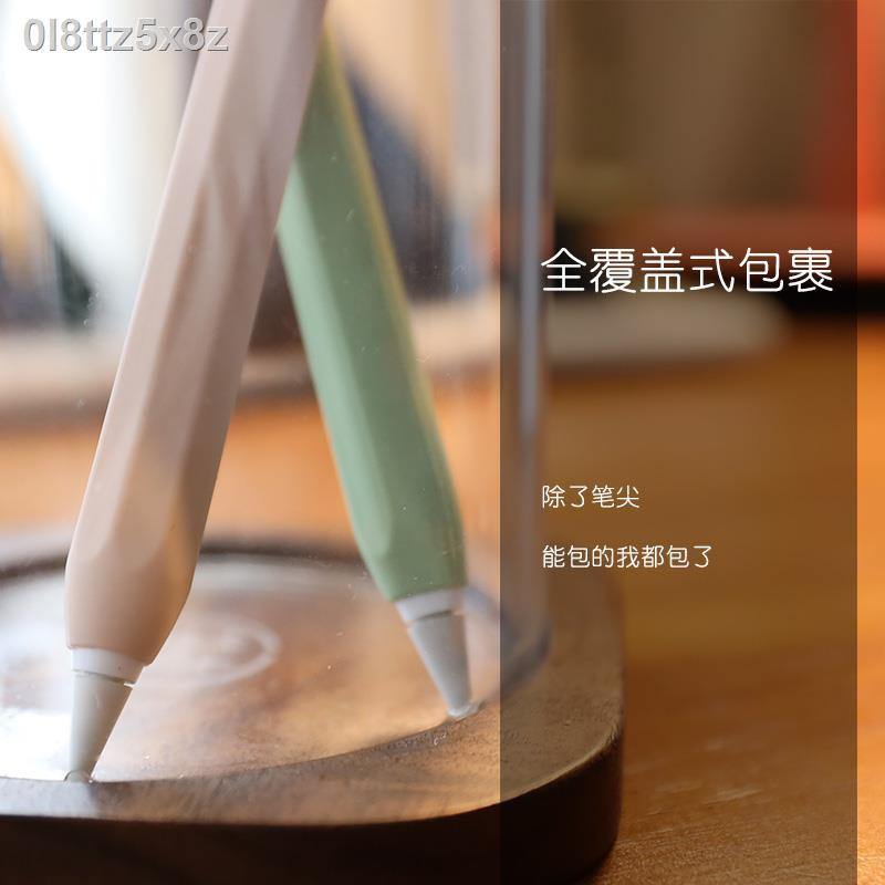 ✲▤⊙Anti-Mistaken Touch Apple Pencil Pen Case 2 Generation Second 1 Nib Anti-lost ipad Tablet PC Holder Sticker ipencil