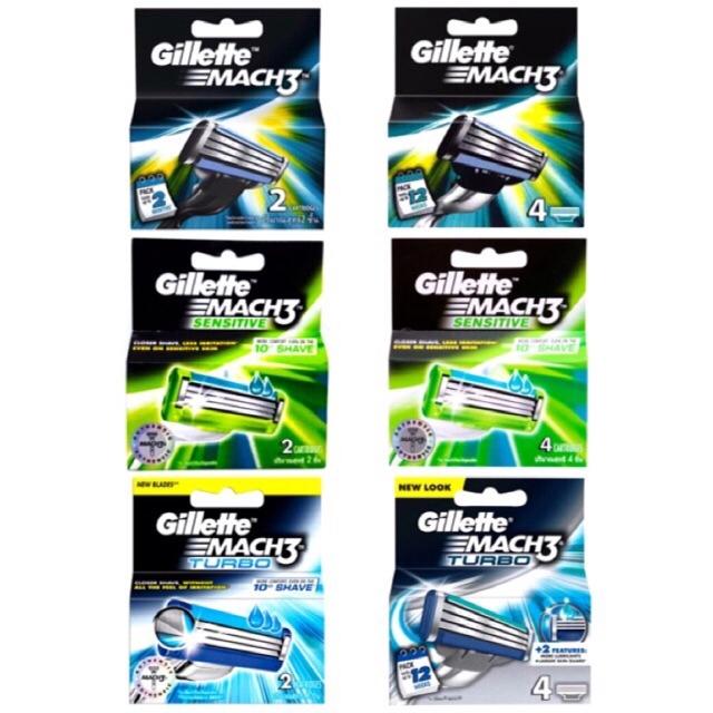 Gillette MACH3 TURBO SENSITIVE 2 ชิ้น และ 4 ชิ้น