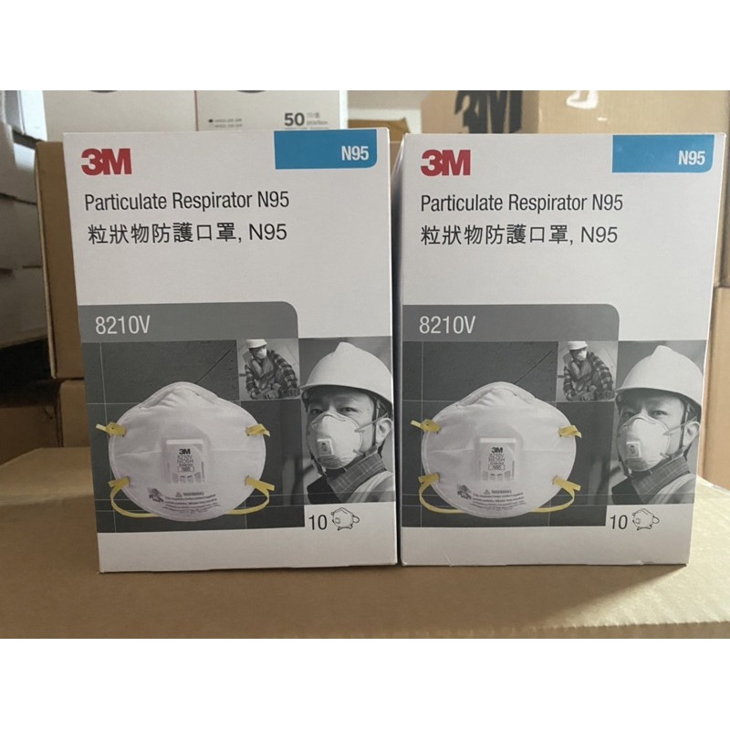 หน้ากาก 3M N95 8210 (ไม่มีวาล์ว) และ 8210v (มีวาล์ว) แบบยกลัง ของแท้ นำเข้าจาก 3M สิงคโปร์ และเกาหลี zikK w8OZ