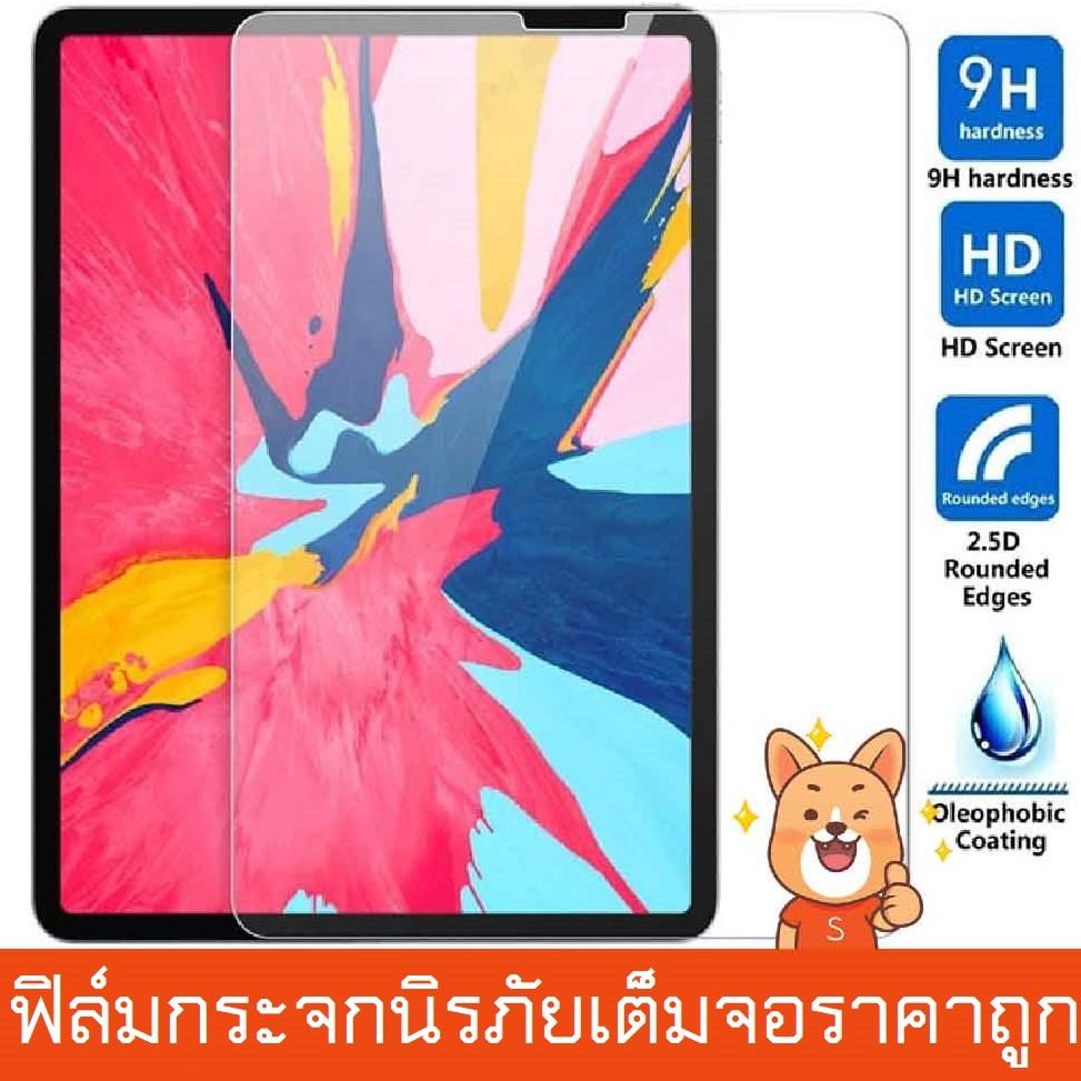 3//6x Anti-Glare//Matte Screen Protector For New iPad Pro 11 12.9inch 2018 iPad 6