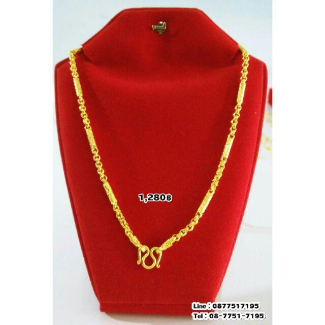 ✪✪ ลดราคาพิเศษ ✪✪ สร้อยคอทองคำ ทาโร่ คั่นปล้อง 1 บาท ชุบทองคำแท้ เหมือนแท้ทุกจุด