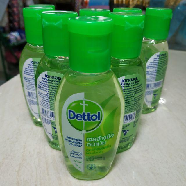 เจลล้างมือ Dettol 50 มล.
