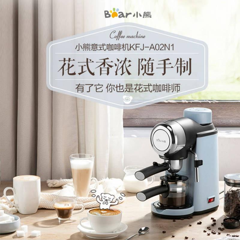 Bear เครื่องชงกาแฟบ้านเอสเปรสโซเต็มรูปแบบกึ่งอัตโนมัติมินิแฟนซีเครื่องทำฟองนมปั๊มฟองเครื่องชงกาแฟแรงดัน
