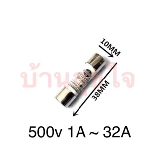 10pcs Glass Tube Fuse Axial Leads 3.6 x 10mm 0.5A T0.5A 500mA Slow Blow 250V