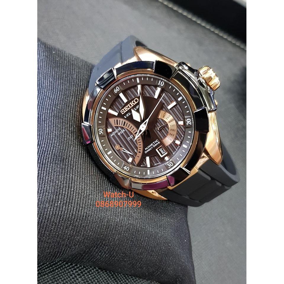 นาฬิกาผู้ชาย Seiko Velatura Kinetic Direct Drive Men's Watch รุ่น SRH020P1