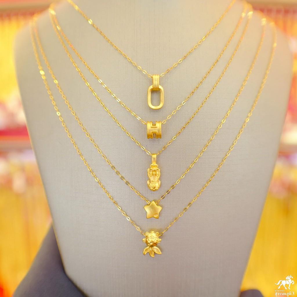 ❂☇สร้อยคอเงินชุบทอง+จี้ปี่เซียะทองคำ 99.99  น้ำหนัก 0.1 กรัม และชาร์มอื่นๆ ซื้อยกเซตคุ้มกว่าเยอะ แบบราคาเหมาๆเลยจ้า