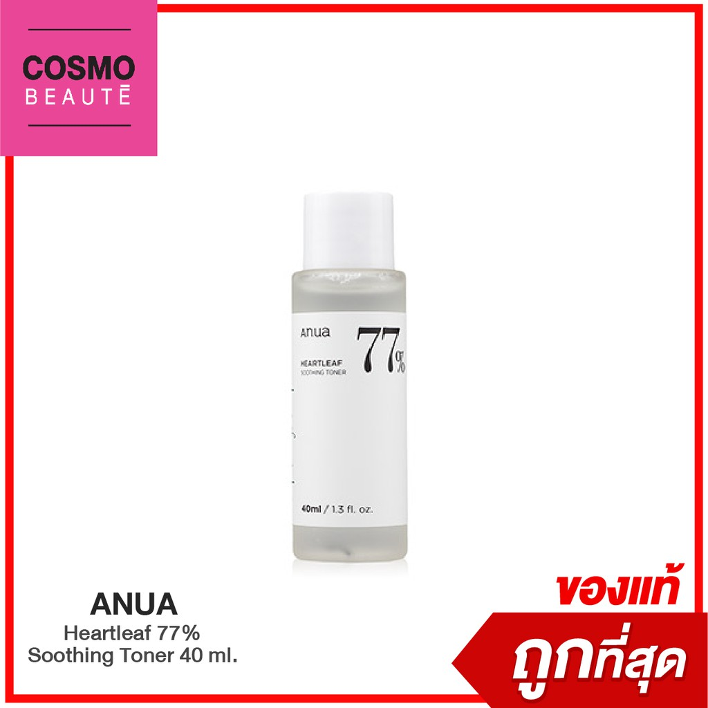 ANUA Heartleaf 77% Soothing Toner มี 2 ขนาด 40 / 250 ml