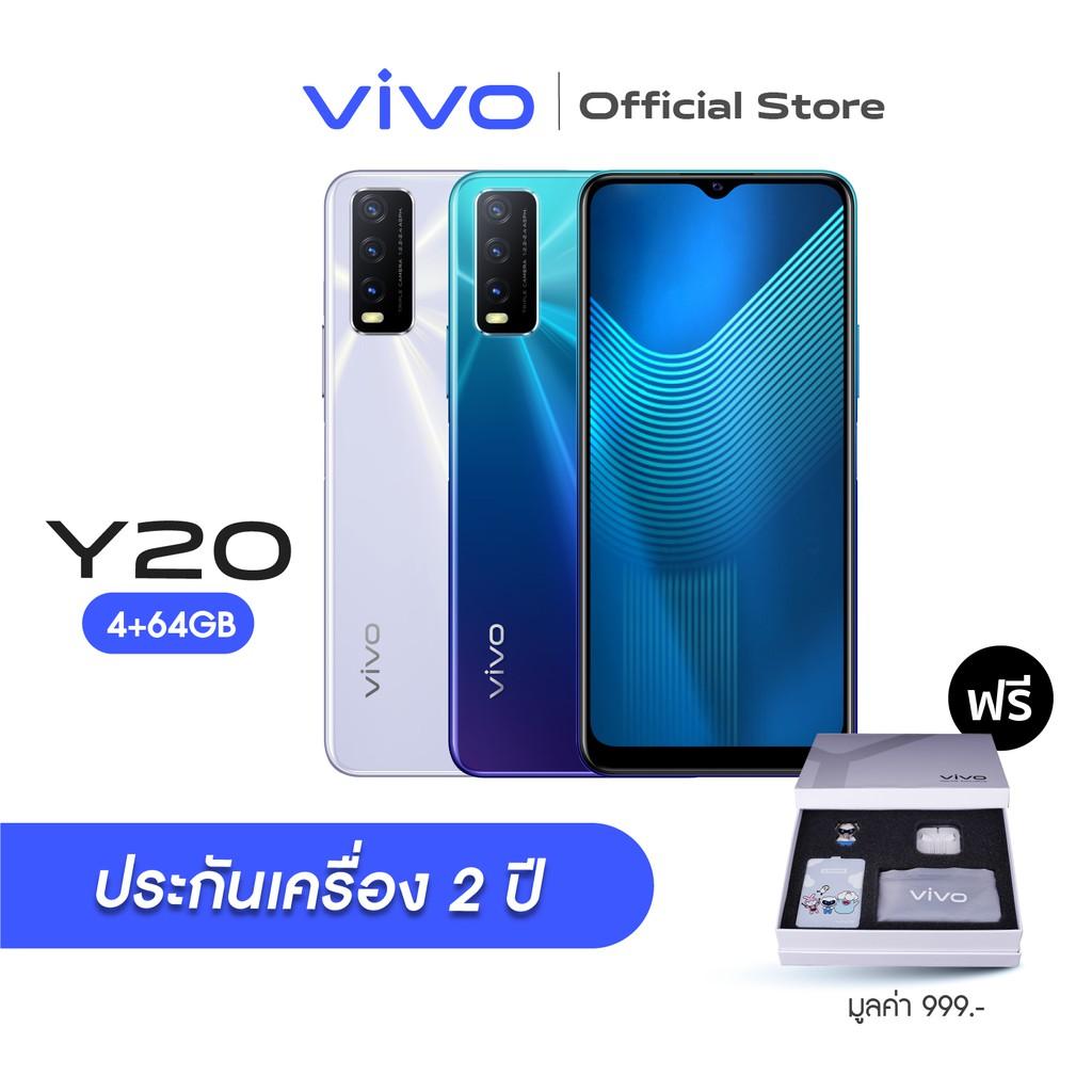 Vivo Y20 (2020) Ram 4GB Rom 64GB 5,000 mAh   AI Triple Macro Camera   Side-Mounted Fingerprint Screen