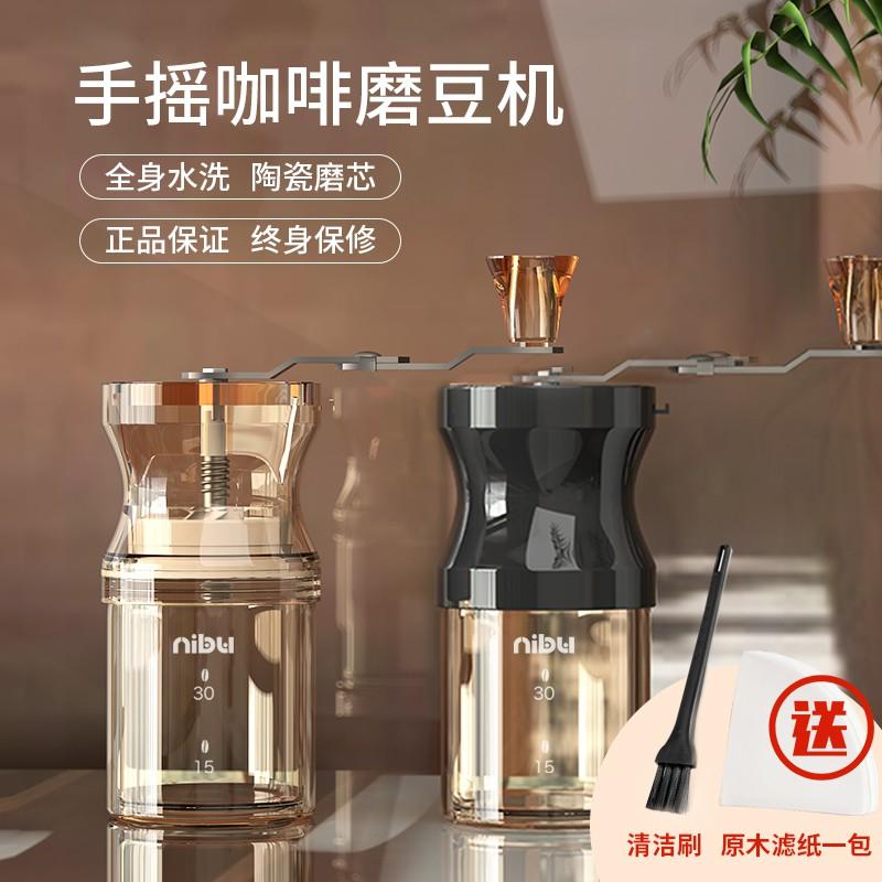 Nib โปร่งใสมือหมุนกาแฟ เครื่องบดแบบพกพาขนาดเล็กและขนาดเล็กเครื่องบดเมล็ดกาแฟทำมือในครัวเรือน