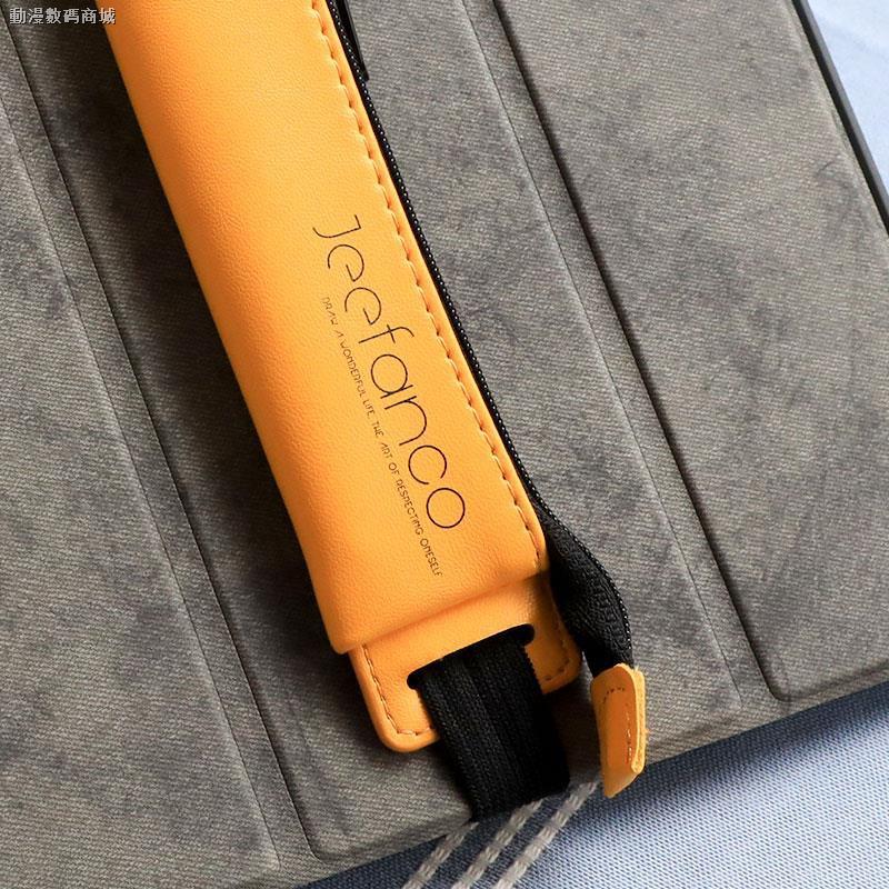 เคสแท็บเล็ต Apple Pencil Case 10 . 2 นิ้ว Ipad ปากกา Set 2 Generation