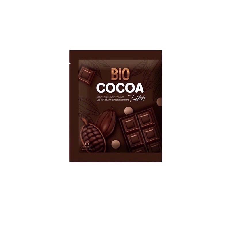 โกโก้อัดเม็ดดีท๊อกซ์cocoa Bio(1ซอง/7เม็ด