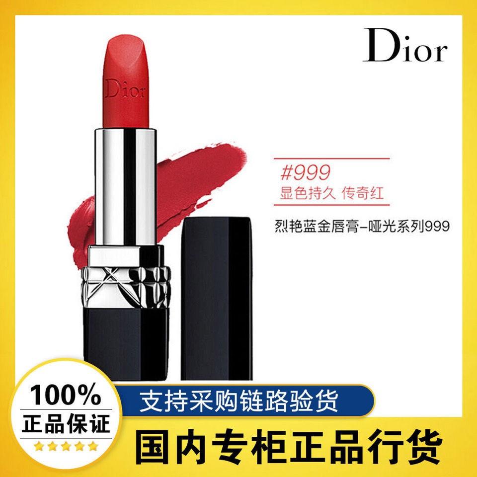 Dior Lipstick Bright 999 Matte Intense Blue Gold 520 Moisturizing Lipstick