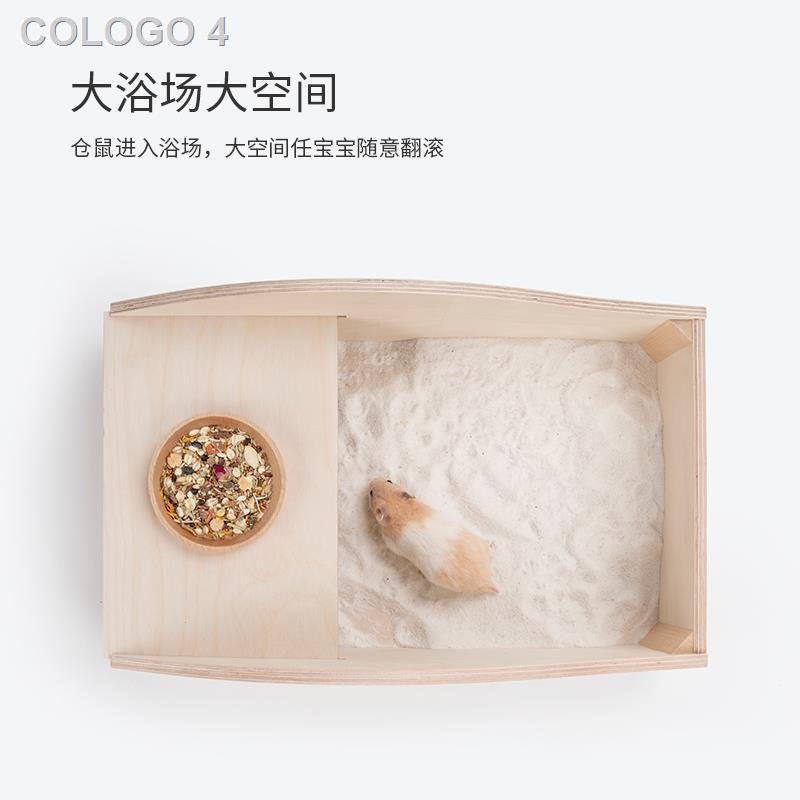 2021🏮สินค้าคุณภาพราคาถูก🏮Niteangel Aite หนูแฮมสเตอร์อ่างทรายอ่างทรายห้องอาบน้ำหมีทองคำห้องน้ำอ่างอาบน้ำขนาดใหญ่อุปกรณ์