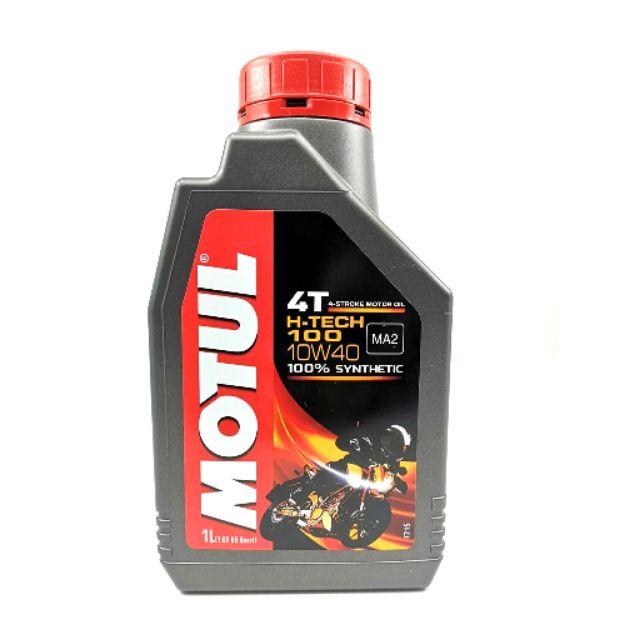 น้ำมันเครื่อง MOTUL H-TECH 10W40 10W30 ราคา 1 ขวด สำหรับรถเกียร์